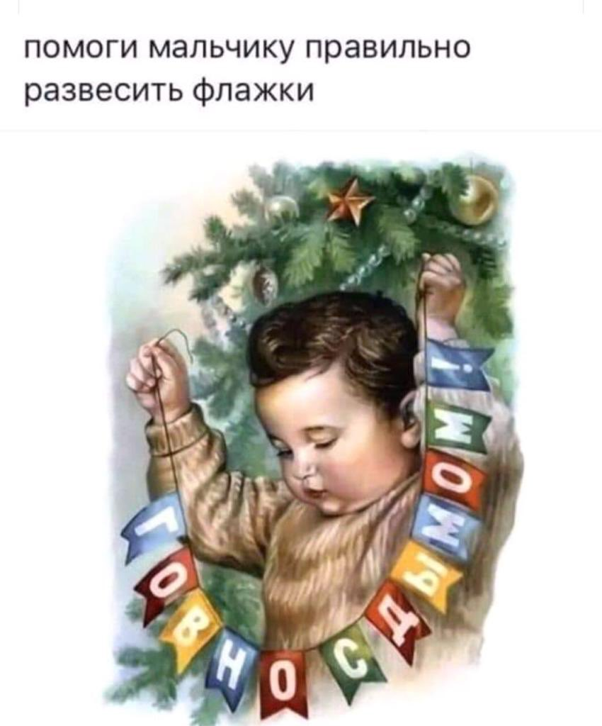 Are you ready for Christmas routine? #скороновыйгод pic.twitter.com/hMR26T5t6h