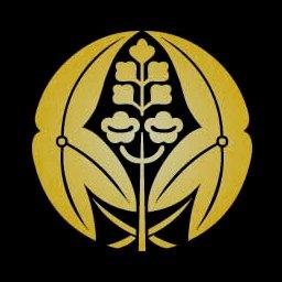 盡忠報國 うちは 抱き沢瀉 徳川家譜代の家系なので歴史に詳しい方なら名字が分かるかも T Co Mwyjiaceye