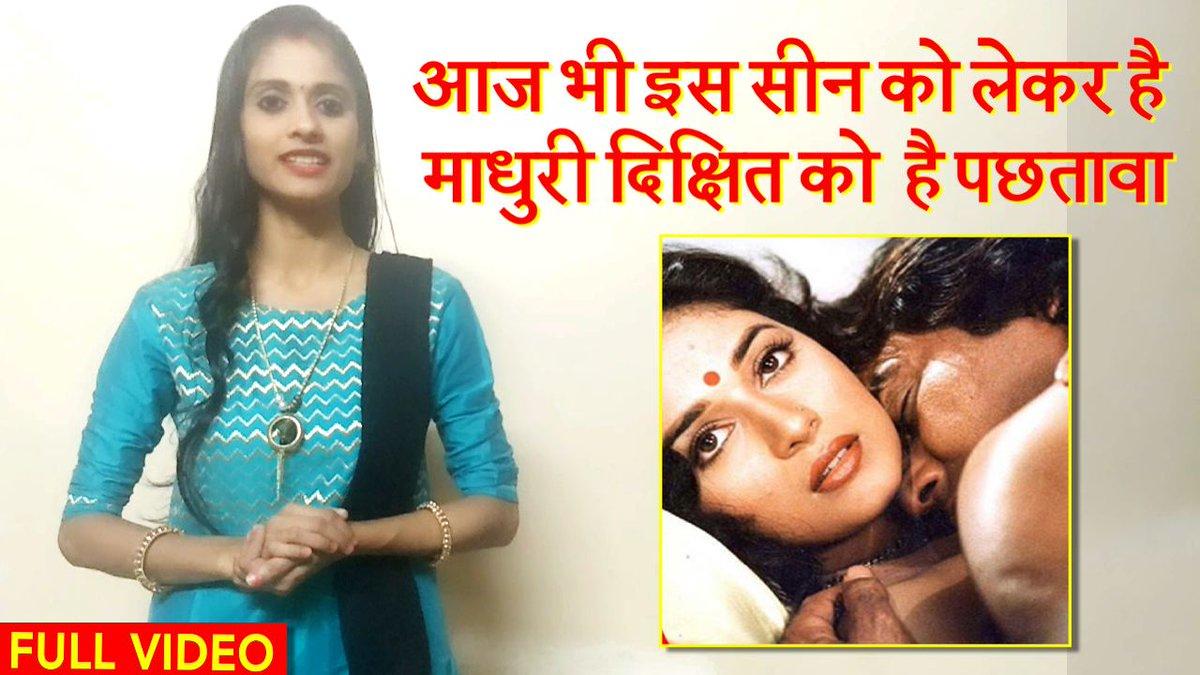 इस B0LD सीन को लेकर है माधुरी दिक्षित को पछतावा   Madhuri Dixit REGRETS K!SSING Vinod Khanna Dayavan #MadhuriDixit #vinodkhanna #dayavan #aajphirtumpepyaraaya #Bollywood #BollywoodActress #BollywoodCelebs #bollywoodcontroversy #bollywoodhot
