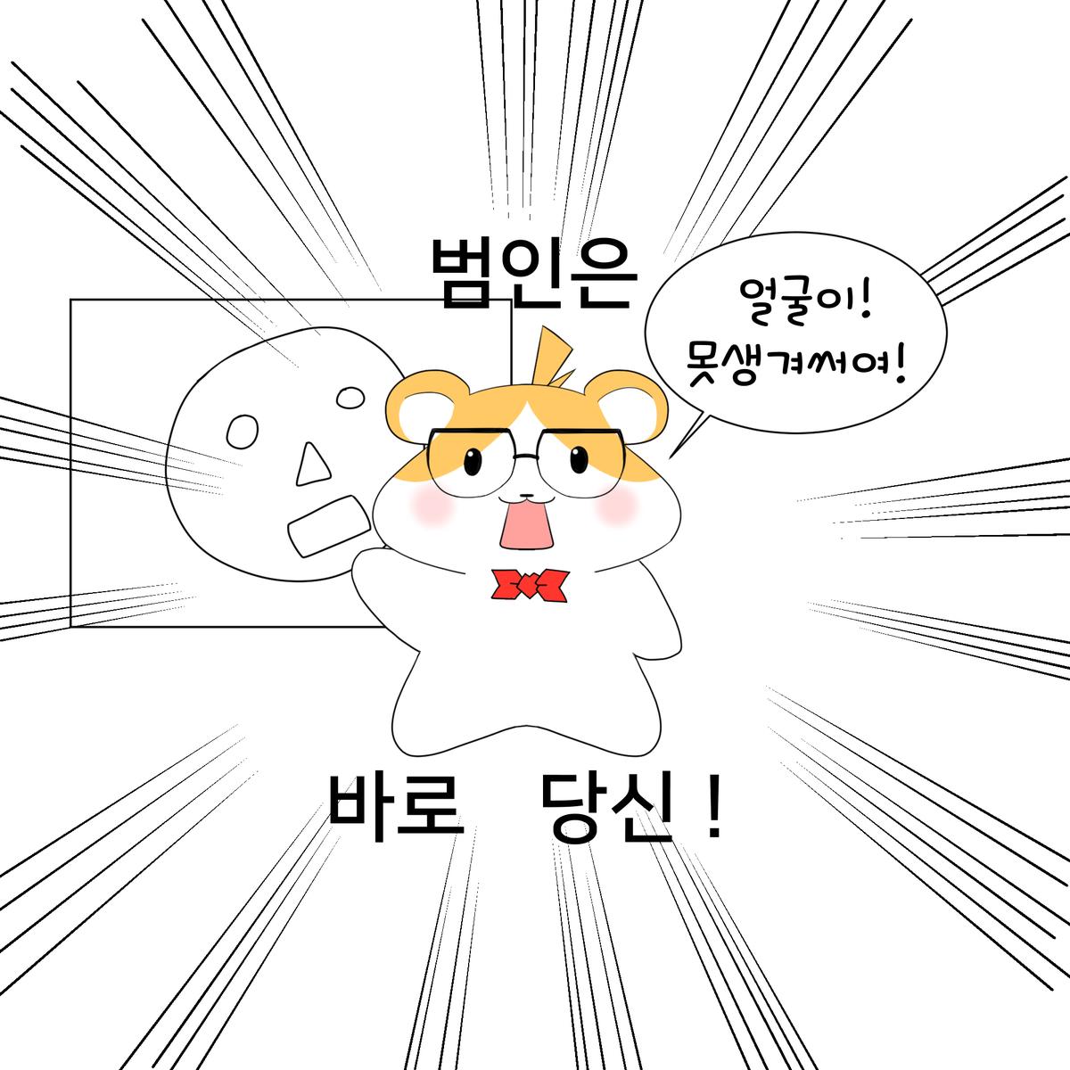 귀여운 멜로초쌤 그리기♡  #네오아카데미 #멜로초