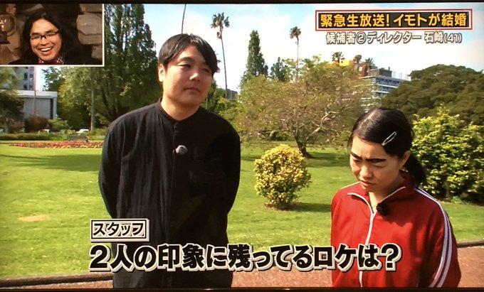 Q ディレクター イッテ 石崎