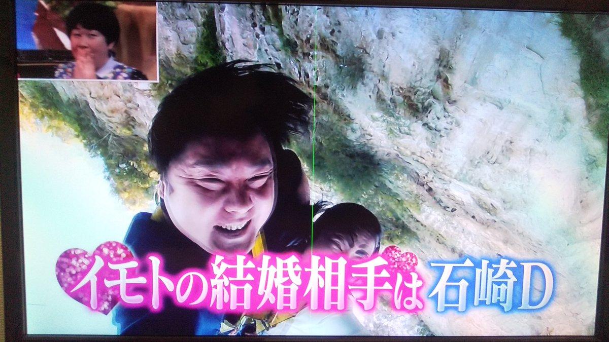 石崎 日本 ディレクター テレビ