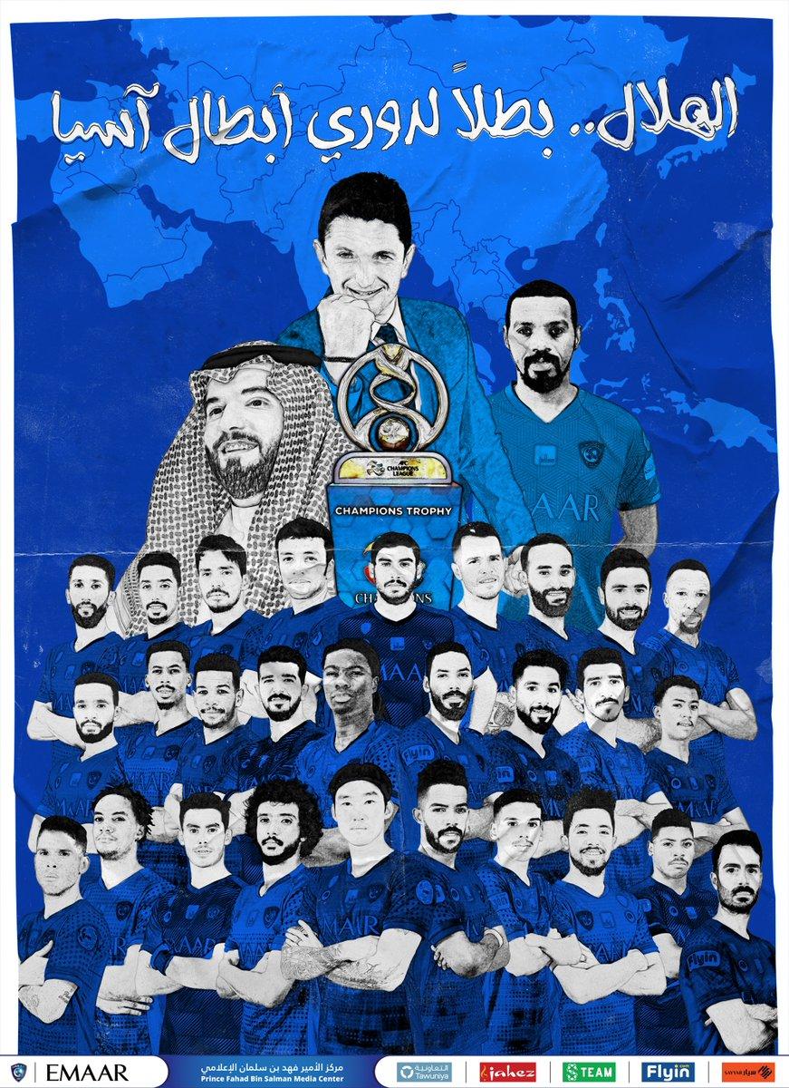 نادي الهلال السعودي On Twitter الهلال بطلا لدوري أبطال آسيا