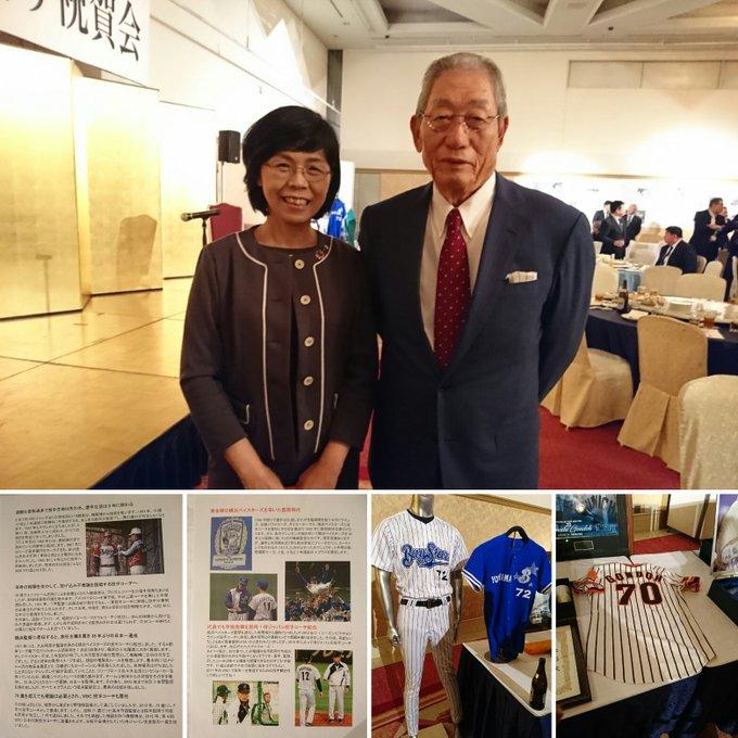 11月23日 ビアントスで、権藤博氏の「野球殿堂入り祝賀会」へ☆ 権藤氏の経歴は本当にすごい方です!!<br /><br /> 81歳とは思えないほど、お元気な権藤さん。心よりお祝いを申し上げます。
