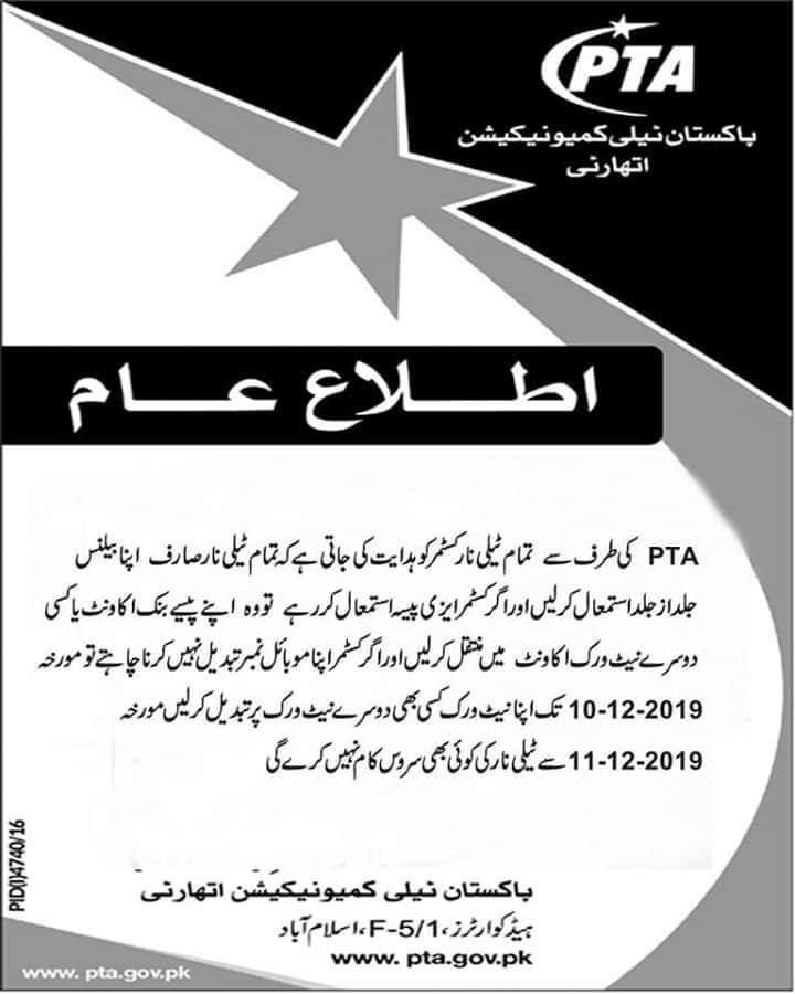 PTA ban Telenor Fake Flyer