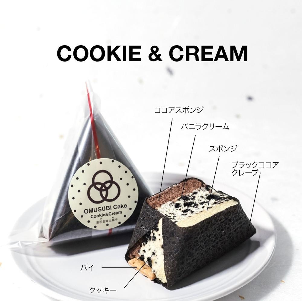 【グルメ】「おむすびケーキ」見た目はおむすび、中身はケーキの新感覚スイーツ東京初上陸