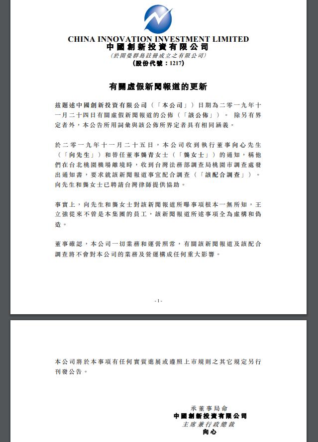 https://pbs.twimg.com/media/EKMsed6U0AAMDji?format=png&name=900x900