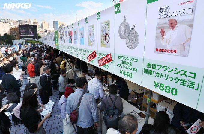「ローマ法王 東京ドーム ミサ グッズ」の画像検索結果