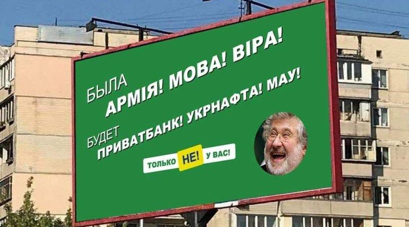 Руководитель Офиса президента может вызывать депутата, - Поляков о влиянии Богдана на фракцию СН - Цензор.НЕТ 4112
