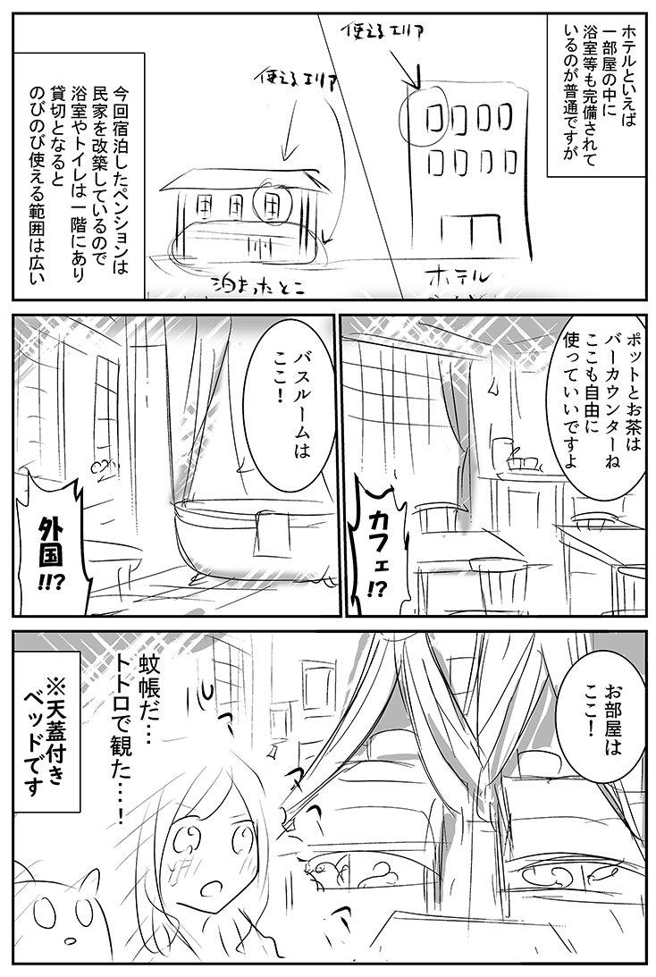 坂野杏梨🍙単行本発売中さんの投稿画像