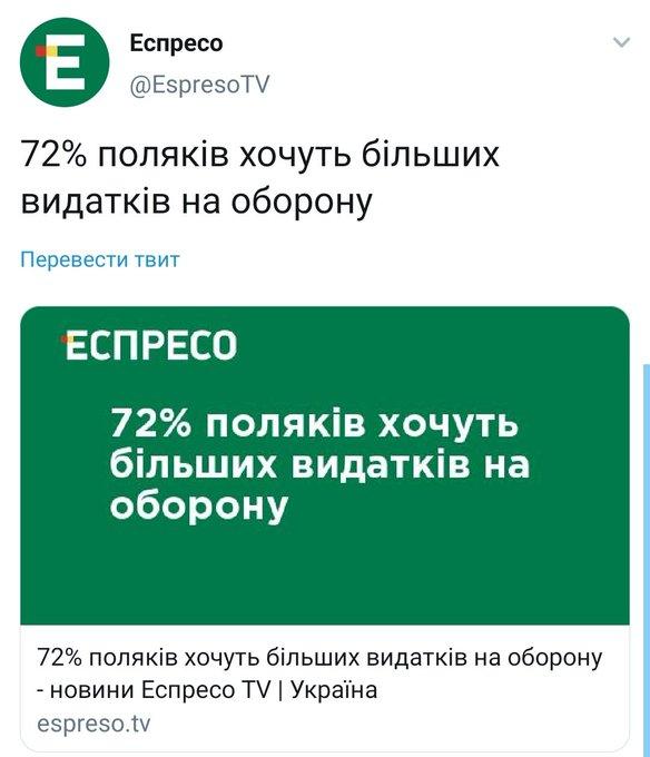 Враг применяет на Донбассе запрещенное вооружение и провоцирует в районе разведения сил, с начала суток потерь нет, - пресс-центр ОС - Цензор.НЕТ 6119