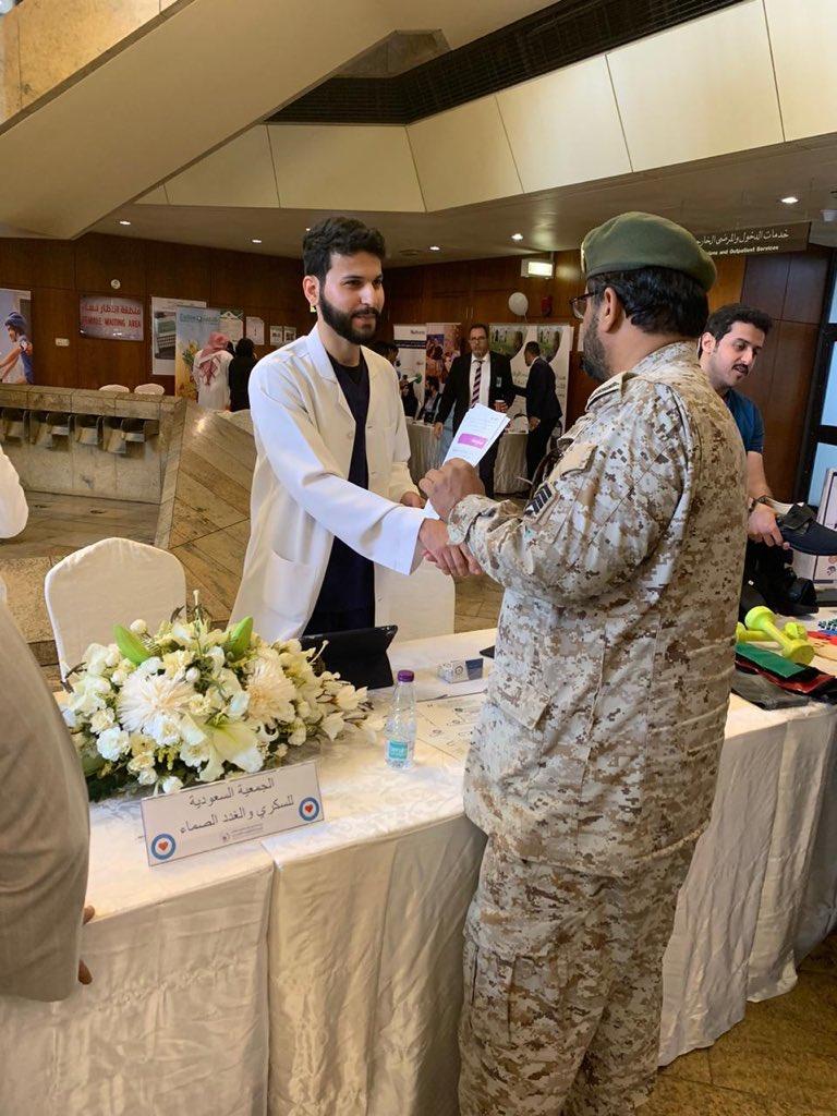 مجمع الملك فهد الطبي العسكري بالظهران مواعيد