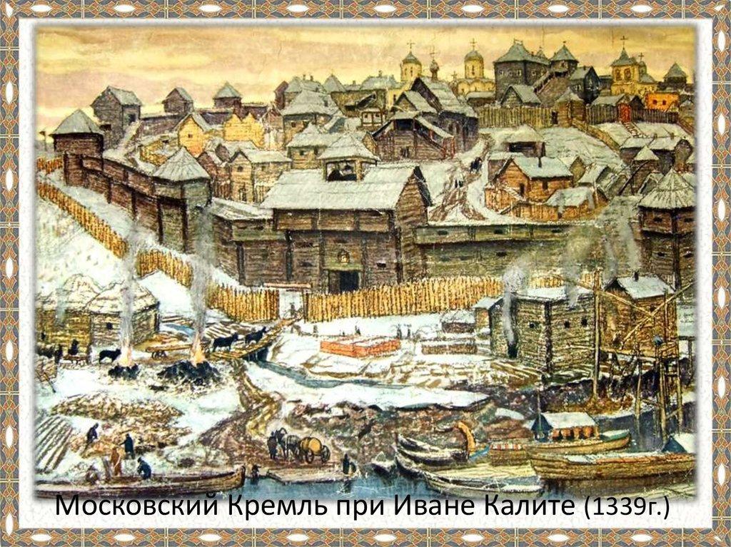 пирожные московский кремль деревянный фото белого жемчуга пара