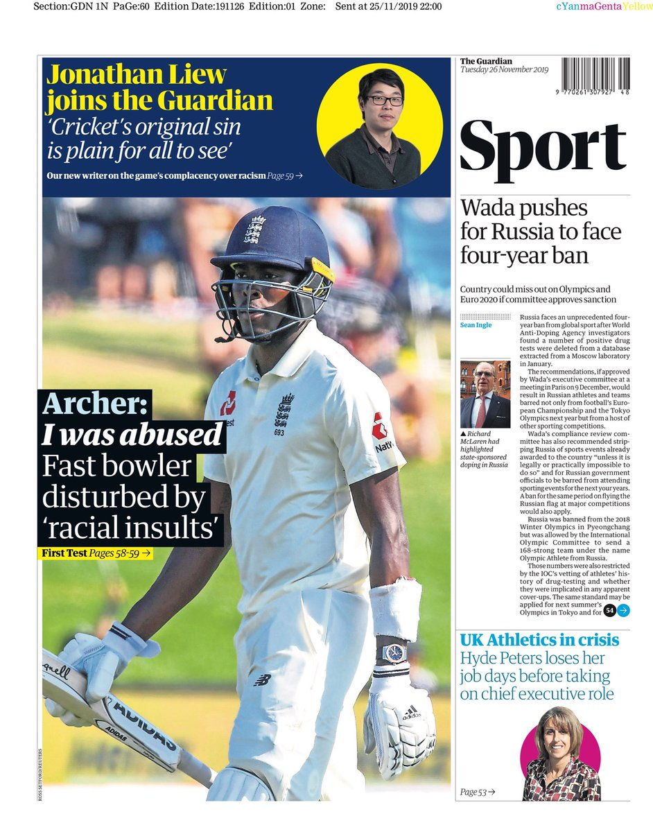 """Tuesday's GUARDIAN Sport: """"Archer: I was abused"""" #BBCPapers #TomorrowsPapersToday"""