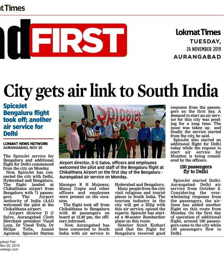 Finally Aurangabad gets air connectivity to Bangalore! Six new cities get connected with the city in just three months. The beginning o achhe din for aurangabad!!