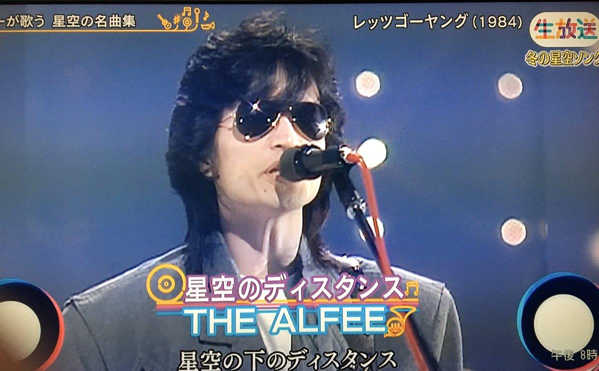 歌手 伊坂 幸太郎