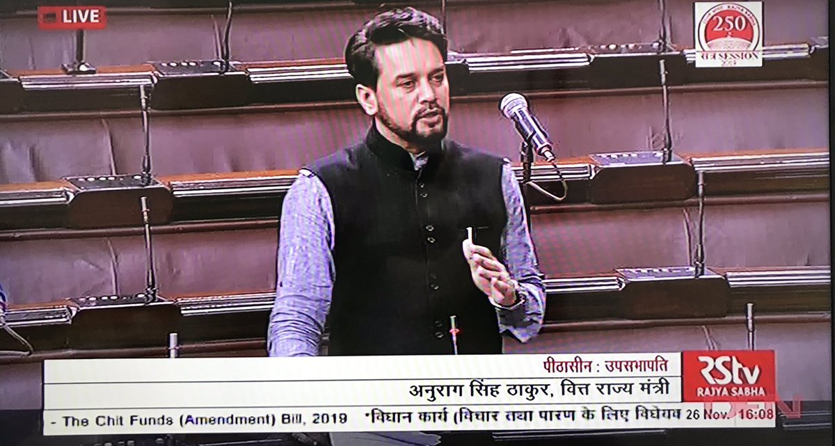 MoS @ianuragthakur introduced the Chit Fund Amendment Bill 2019 in Rajya Sabha today. The discussion is ongoing in the house. | @FinMinIndia |