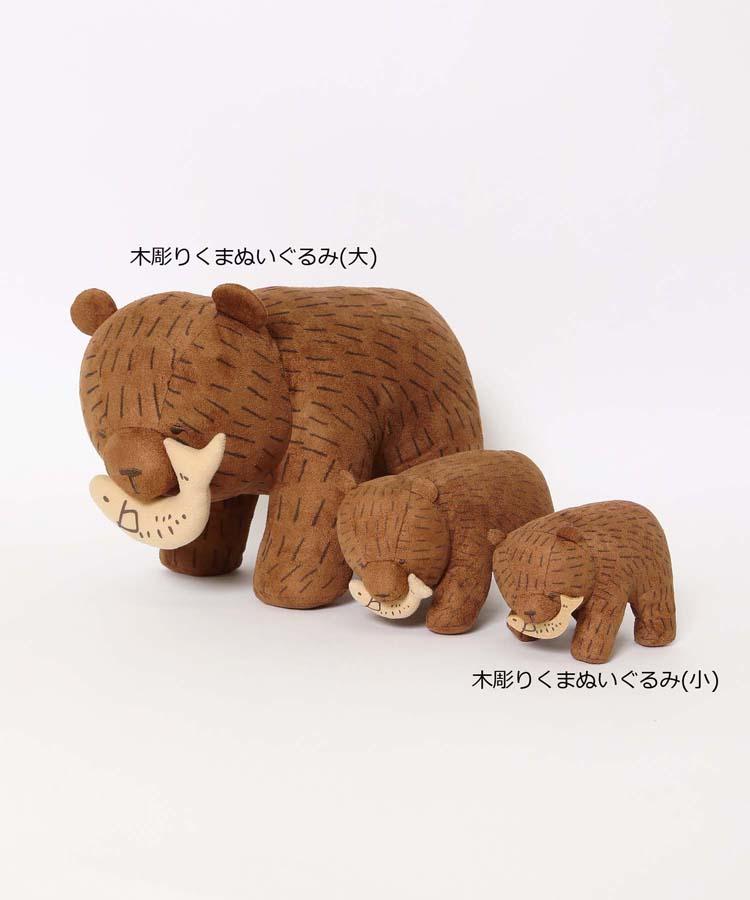 熊 木彫り の