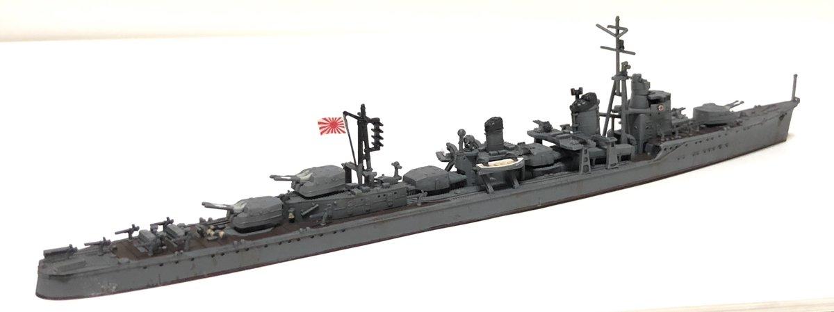 "Abrams1991 on Twitter: ""1/700 夕雲型駆逐艦 完成しました。 艦橋後方 ..."