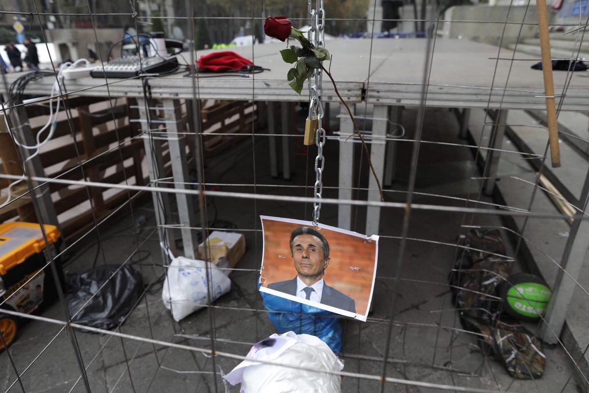 В Тбилиси установлена диктатура