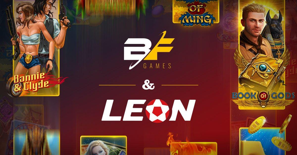 или leon 1xbet