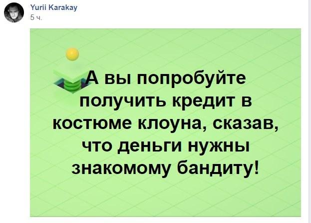 Уряд уже завтра перерозподілить 497,1 млн грн на зарплати вчителям і лікарям, - Гончарук - Цензор.НЕТ 909