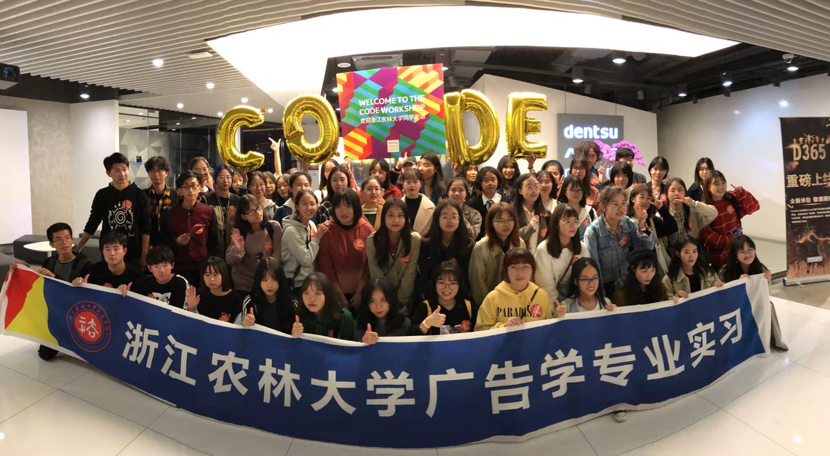 The Code, our digital skills programme for the next generation, has gone live in China! 60 university students in Shanghai attended a workshop focused on sharing skills and capabilities to empower them to prosper in the digital economy. #TheCode #SocialImpact