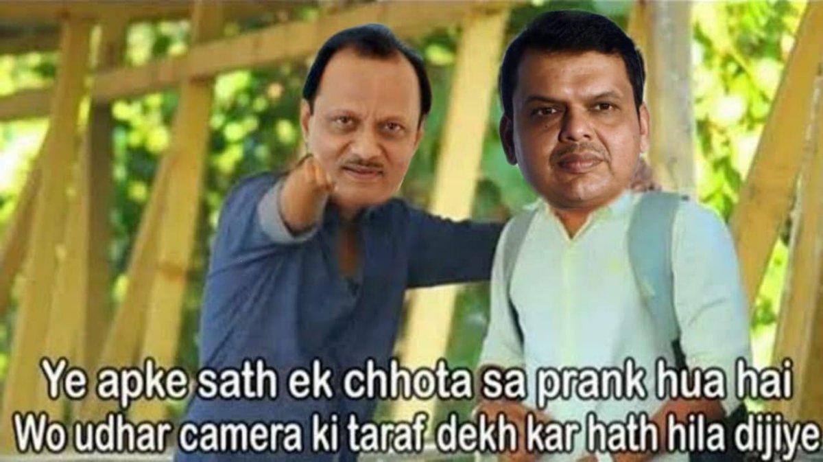 #Politics#ncp#sharadpawarsaheb#ajitdadapawar pic.twitter.com/80S0i6aztw