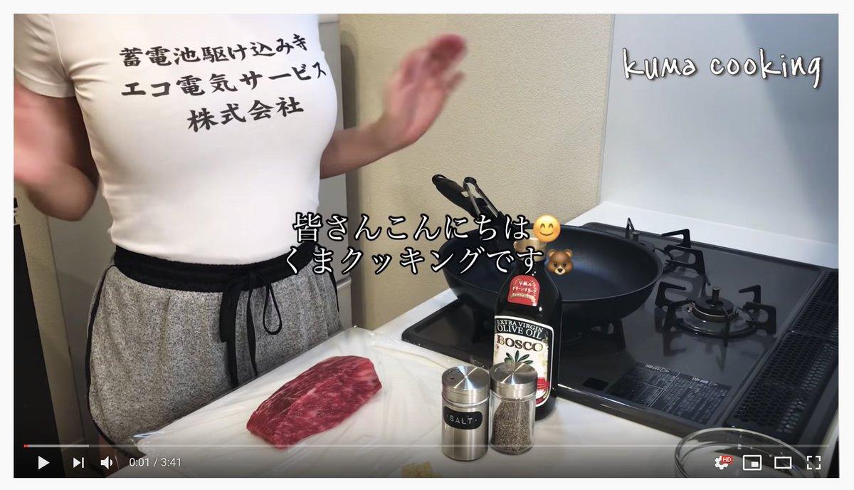 迫 佑樹/プログラミング講師さんの投稿画像