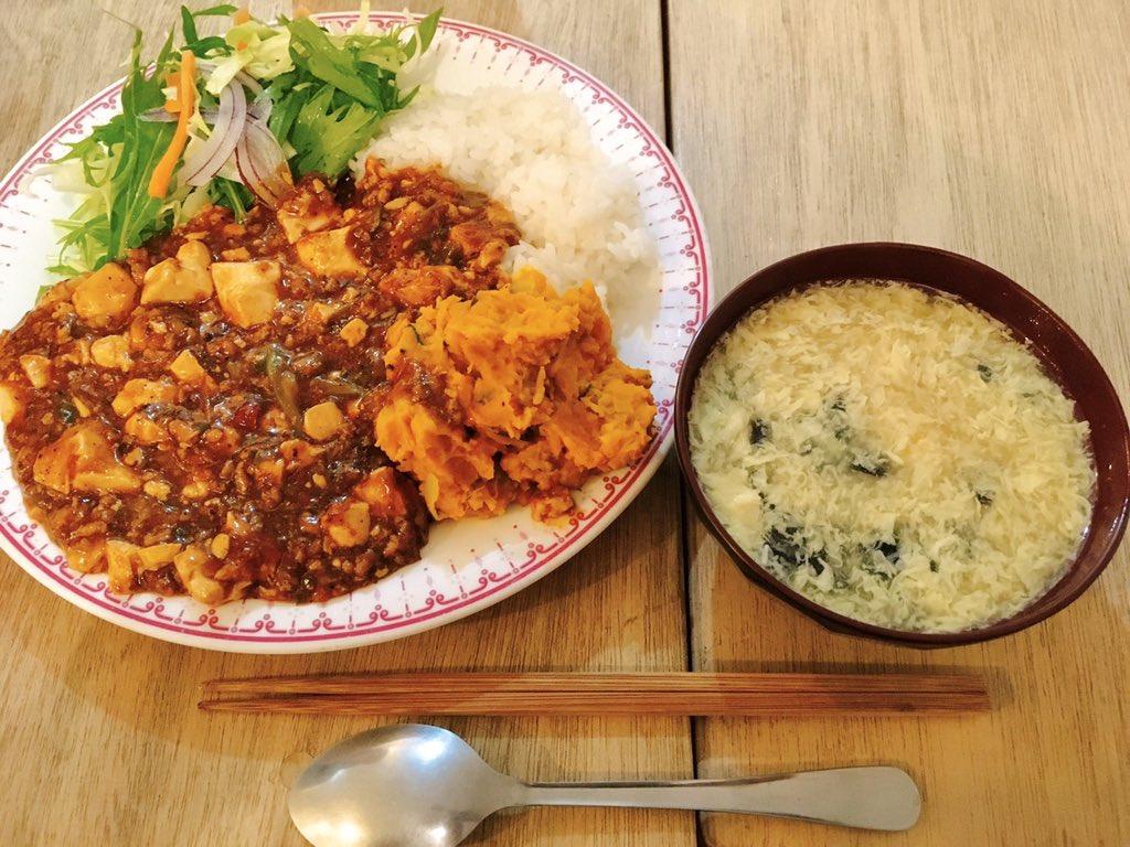 11月21日 メニュー・四川麻婆豆腐・キクラゲの中華スープ・かぼちゃサラダ・4種の野菜のサラダ四川麻婆豆腐はちょっと辛くなって万人ウケ的には微妙だったので、次作る時は辛さの加減を考える必要があるなぁと感じた😅#いなフリ