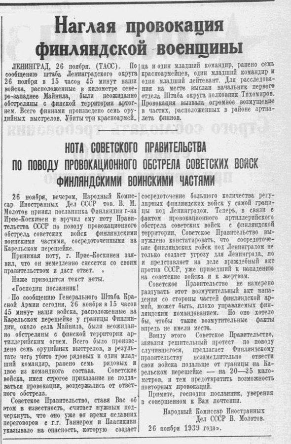 Главы МИД Эстонии, Литвы, Швеции и Украины призвали РФ разблокировать Азовское море - Цензор.НЕТ 4770