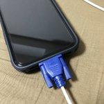 PCを充電しているかのように見えるiphone充電器カバーがネットでじわじわ来てる