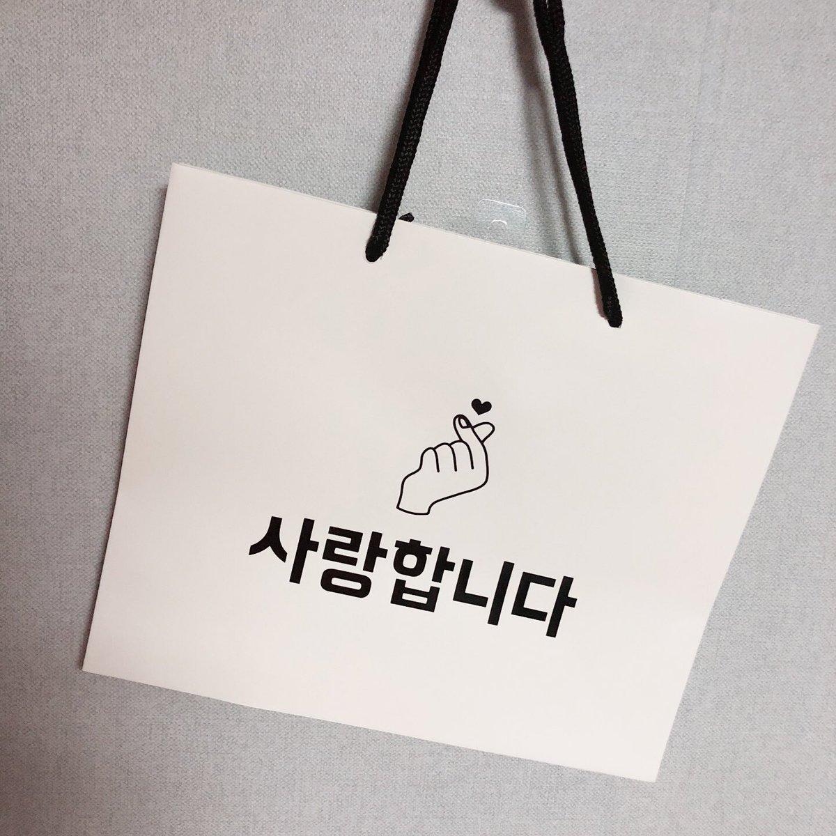 韓国 語 ひん