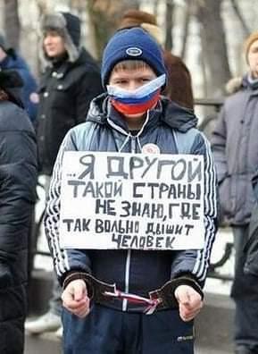 """""""Що ж ви все про Україну, треба і про себе подумати"""", - Путін дав пораду жителям Санкт-Петербурга - Цензор.НЕТ 2903"""