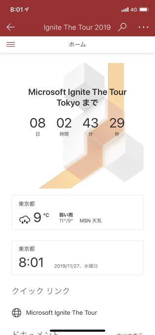 microsoft ignite the tour tokyo