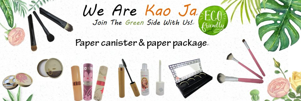 We are Kao Ja Join the green side with us! paper canister &paper package #KaoJa #paper #PaperRange #Lipstick #Lipgloss #Mascara #EyeshadowContainer #Blushcontainer #Compactcontainer #FreePowder #PaperPalette #PlasticRange #CosmeticsBrush Contact us : service@kaoja.com
