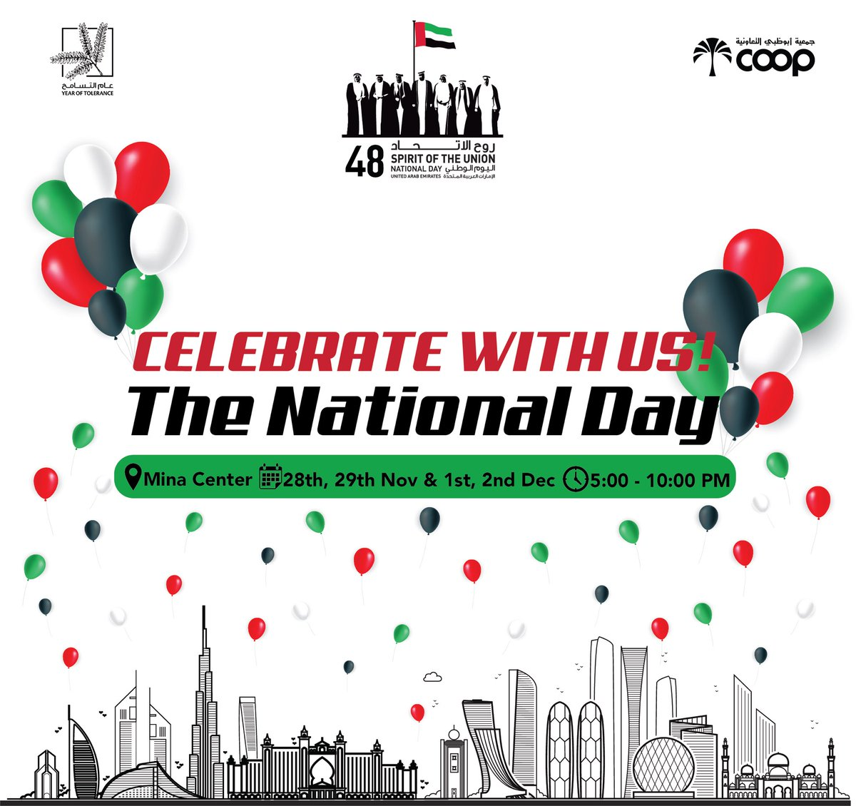 You are all invited to celebrate the national day with us!!  Join us on the 28th, 29th Nov. and 1st, 2nd Dec.  Bring your kids and enjoy the festivities.  !!أنتم مدعوون للاحتفال باليوم الوطني معنا   .انضموا إلينا في 28 و 29 نوفمبر و 1 ديسمبر  .أحضروا أطفالكم واستمتعوا بالاحتفالات – at Mina Centre