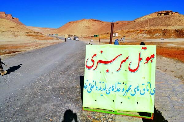 نگاره های از پارک ملی ( #بندامیر ) بامیان. #افغانستان_زیباست . #BeautyNature . #BeautifulAfganistan . .