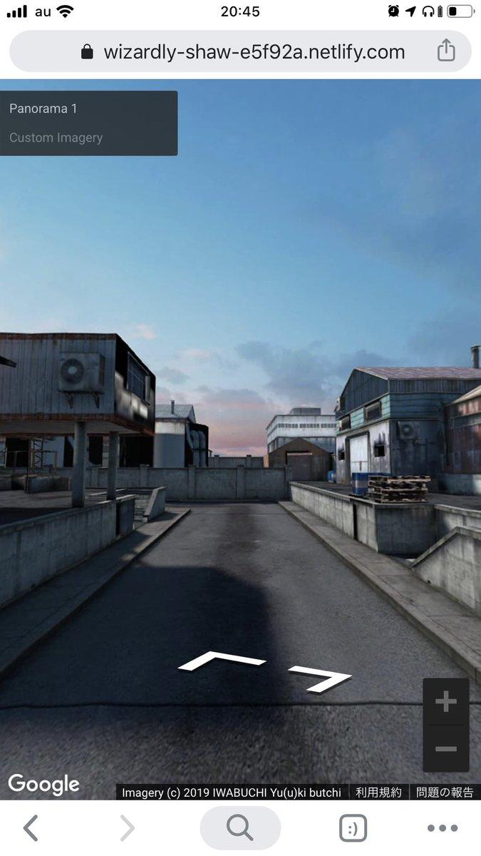ゲーム ストリート ビュー