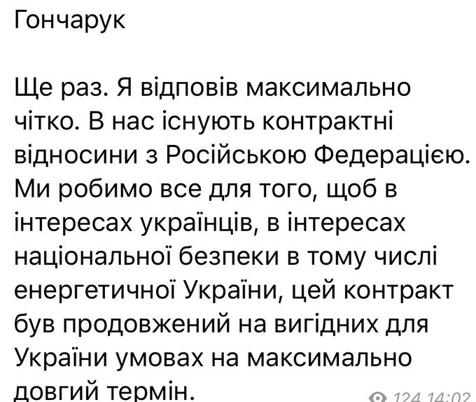 Заседание Трехсторонней контактной группы началось в Минске - Цензор.НЕТ 4669
