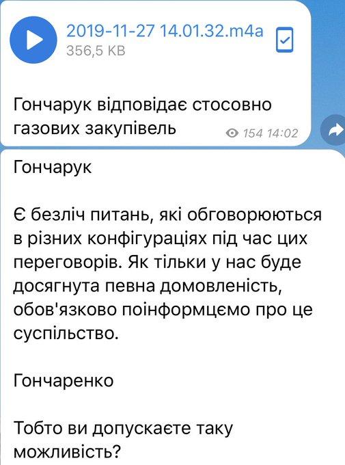 Заседание Трехсторонней контактной группы началось в Минске - Цензор.НЕТ 6789