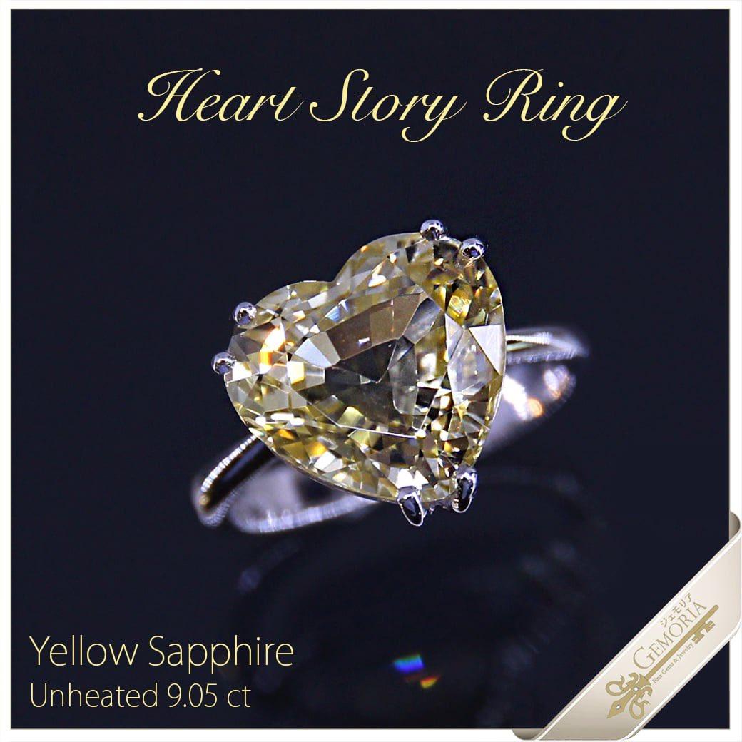 แหวน #บุษน้ำเพชร 💛  #YellowSapphire Ring  #บุษราคัมน้ำเพชร ซีลอน ✨คุณภาพ TOP เนื้อใสสะอาด เกรด Unheat พลอยสด ไม่เผา จากศรีลังกา น้ำหนักถึง 9 กะรัต เล่นไฟสวยพิเศษ 💎   💛 #บุษราคัม #GemoriaYellowSapphire #Yellow #พลอยเนื้อแข็ง #แหวนเพชร #แหวนทอง