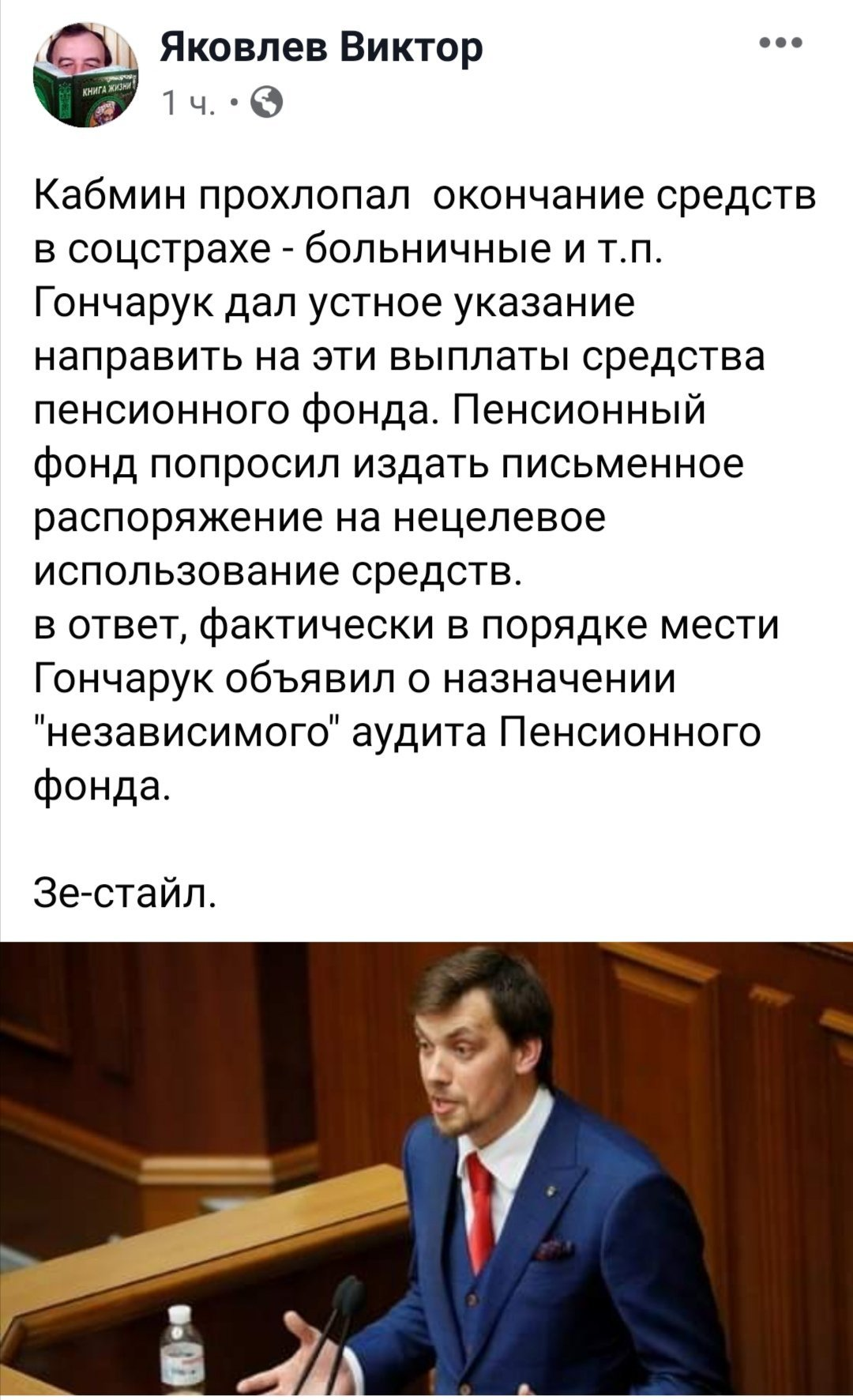 Нардепы требуют от Зеленского проверить, кто купил Херсонскую нефтеперевалку - Цензор.НЕТ 954
