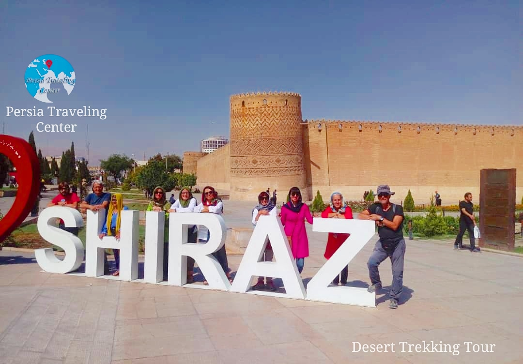 #desert_trekking_tour  #shiraz is one of the most beautiful and impressive cities of Iran. It's been playing an important role in tourism because of having several historical sites such as #karim_khan_fortress  #trip #trippy #tour #deserttour #deserttrekkingtour #holidayiniranpic.twitter.com/TwVmfj3XzC