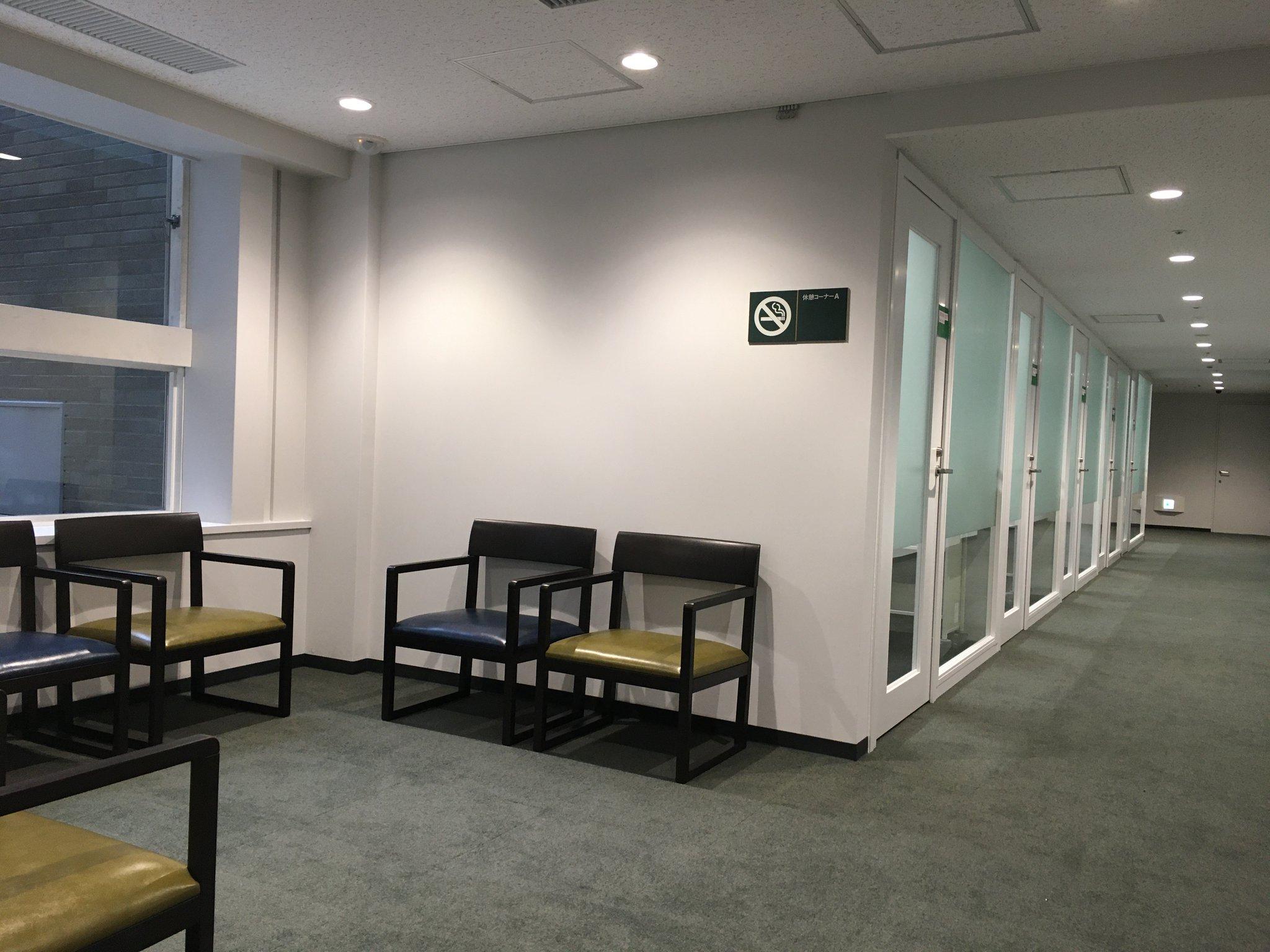 中央 図書館 区 新宿