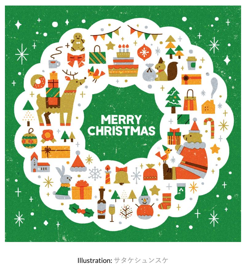 🎄Merry Christmasをgifteeで贈ろう🎄ギフトカードデザインも期間限定で新登場!素敵なイラストレーターのみなさんに、クリスマスをもっとハッピーにしてくれるイラストを制作いただきました😊@satakeshunsuke@schinako@yukio_saaan ぜひ贈ってみてね🎅Merry Christmas!