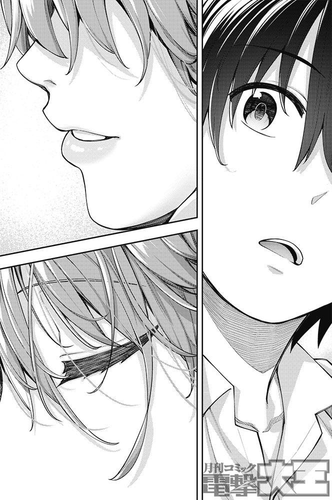『桜井さんは気づいてほしい』のWEB連載第2話が本日更新! 桜井さんってどんな女の子? 誠くんから見た桜井さんは、唇が綺麗で、睫毛が長くて、思わせぶりで、ナイショが多い女の子……?(KH)■ComicWalker■ニコニコ