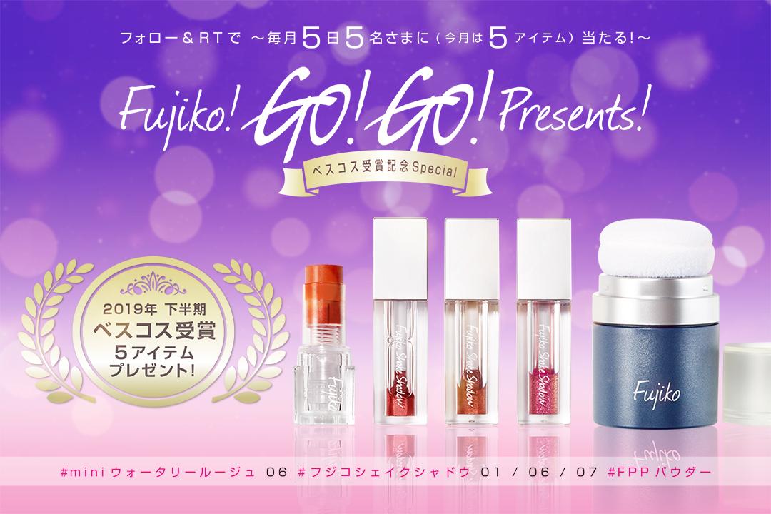 Fujiko(フジコ)公式さんの投稿画像