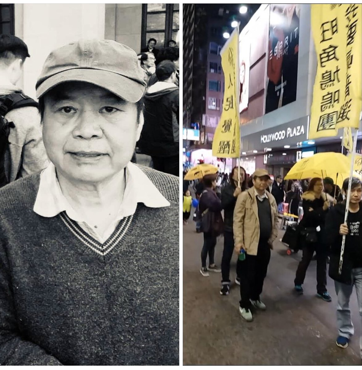 Heartbreaking News!  Wing Lee (李榮), a 65-year-old activist, passed away on Dec 3 after breathing in tear gas on Nov 21. Lee suffered from heart disease and was scheduled to have an angioplasty surgery.   Source: Real Hong King News  #HKPoliceBrutality  #HongKongProtest <br>http://pic.twitter.com/onMVOKwEC1