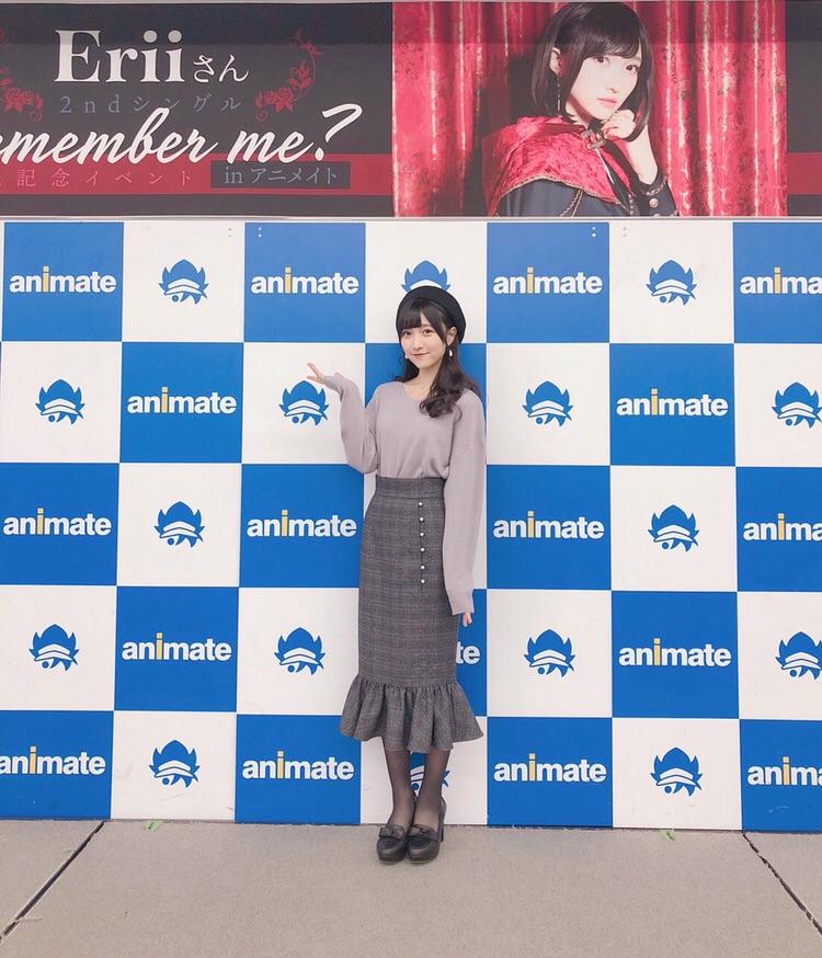 11/26.30 『Remember me?』リリースイベント ー アメブロを更新しました#山崎エリイ